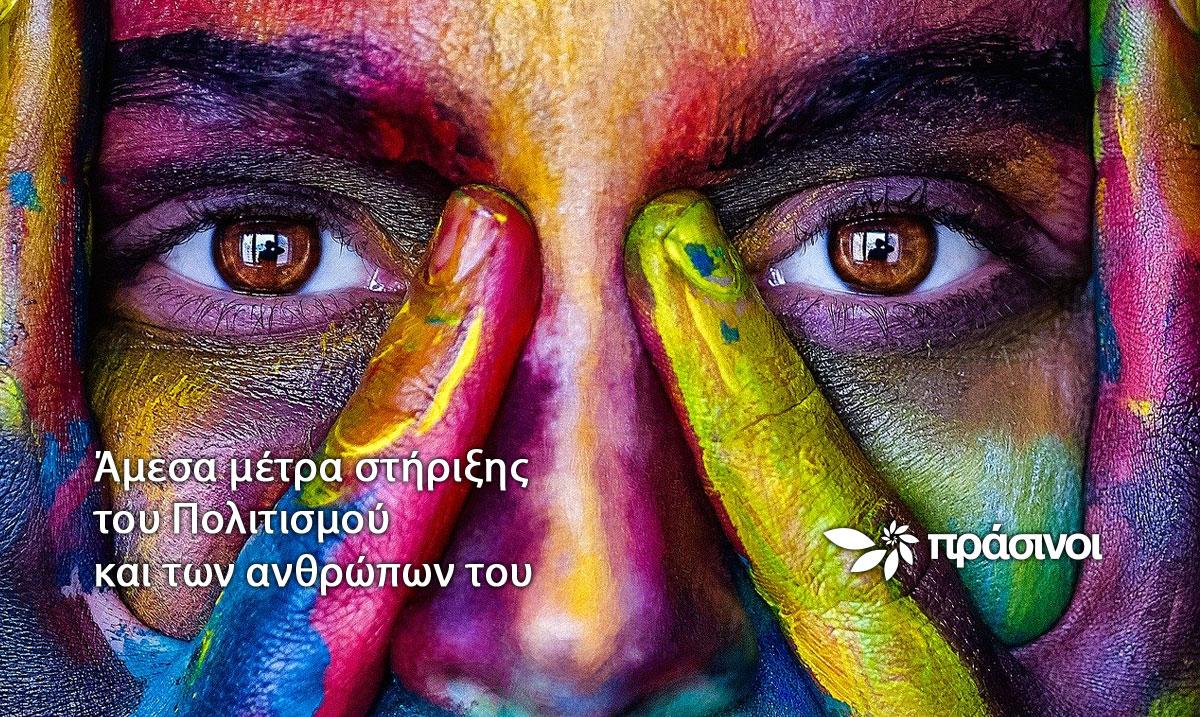 Φωτογραφία του Alexandr Ivanov από το Pixabay.
